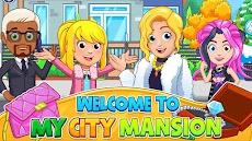 My City : マンションのおすすめ画像1