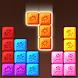ブロックパズルブロッサムガーデン (Block Puzzle: Blossom Garden) - Androidアプリ