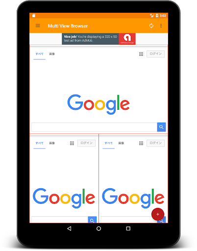 Multi View Browser apktram screenshots 5