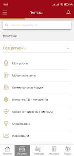 РГС Банк/