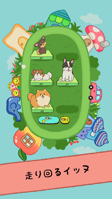 犬かわいい -犬をマージして集めよう-のおすすめ画像3