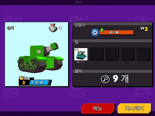 BOOM Tank Showdown android2mod screenshots 12