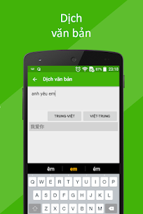 Từ điển Trung Việt 5