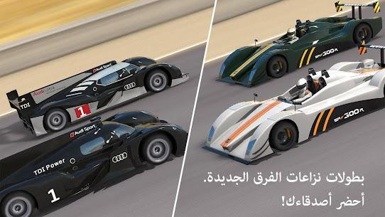 تحميل لعبة GT Racing 2 مهكرة للاندرويد [آخر اصدار] 3