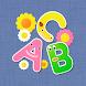 子供向け英語クイズ きいて!さわって!ABC 教育・知育 - Androidアプリ