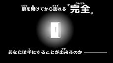 デテミタ 【脱出ゲーム】のおすすめ画像4