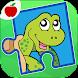 子供のための海のジグソーパズル - Androidアプリ