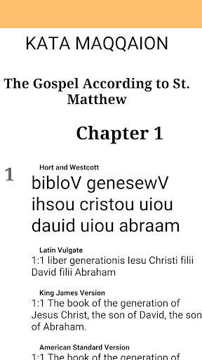 Hebrew Greek and English Bible modavailable screenshots 4
