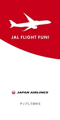 JAL FLIGHT FUN!のおすすめ画像1