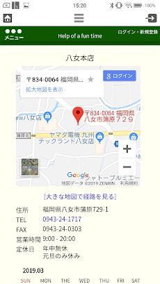 隆勝堂(りゅうしょうどう)&サンタカフェのおすすめ画像4