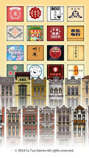 u6046u6a02u753aHAPPY TOWN  screenshots 4