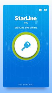StarLine Key 2.3.1382 Screenshots 4
