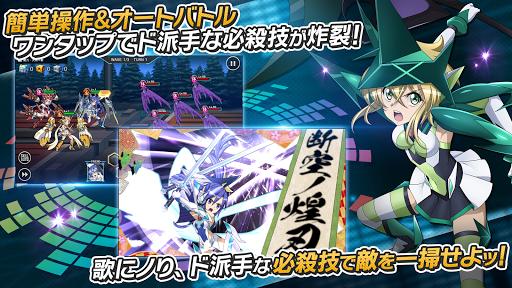戦姫絶唱シンフォギアXD UNLIMITED  screenshots 2