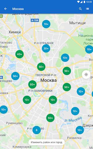 Apteka.RU 3.2.4 Screenshots 15