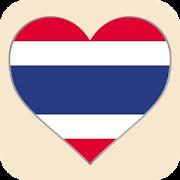 Number girls 😱 thailand Hot Thai