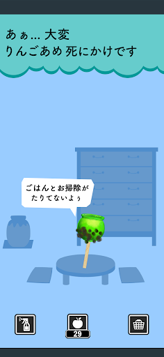 RINGO AME - Japan Apple Candy 1.3.1 screenshots 4