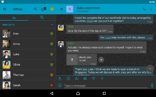VIPole Private Messenger Screenshot