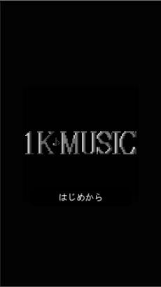 1K MUSICのおすすめ画像4