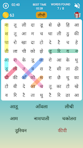 Hindi Word Search Game (English included) 1