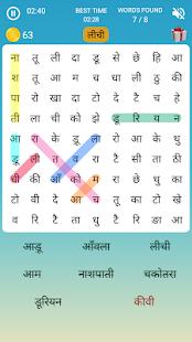 Hindi Word Search Game (English included) 2.0 screenshots 1