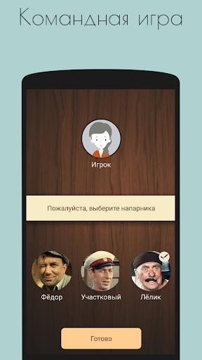 u0414u0435u0431u0435u0440u0446 2.0 2.31.537 screenshots 7