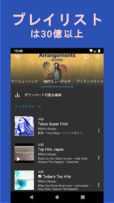 Music FM|音楽ダウンロード無料|ユーチューブ「YouTube」ミュージックFMのおすすめ画像4