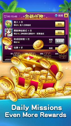 u9ebbu96c0 u795eu4f86u4e5fu9ebbu96c0 (Hong Kong Mahjong) Apkfinish screenshots 7