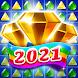 宝石クラッシュ - Androidアプリ