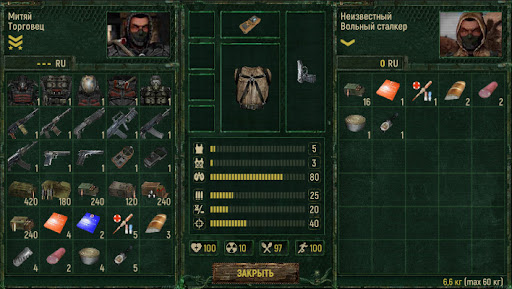 Call of Zone  screenshots 1