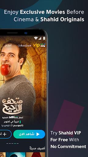 ufeb7ufe8eufeebufeaa - Shahid 6.6.2 Screenshots 14
