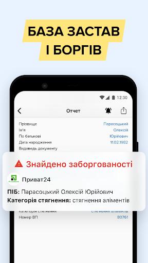 Checking a cars of Ukraine 4.5 Screenshots 17