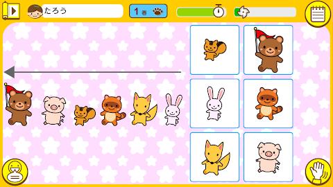 ひとりでがんばりマスター! - 幼児向け無料学習アプリのおすすめ画像4
