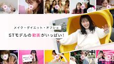 ST channel-恋愛、流行のオシャレ、ファッションなどの10代女子高生向けのトレンド情報掲載のおすすめ画像2