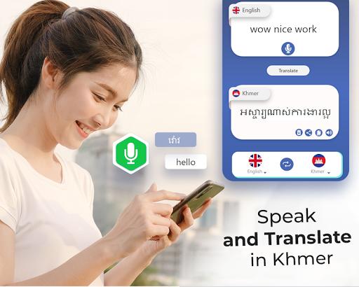 Khmer Voice Typing Keyboard u2013 Speech to text App modavailable screenshots 3