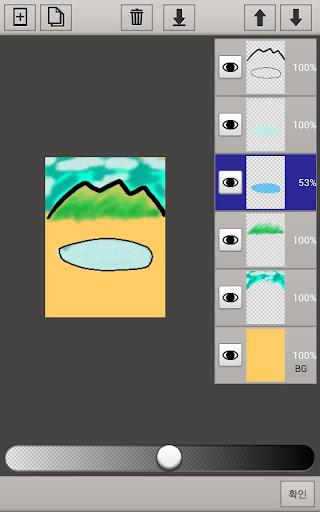 Sketch Master  Screenshots 2