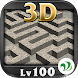 3D迷路 Lv100 - Androidアプリ
