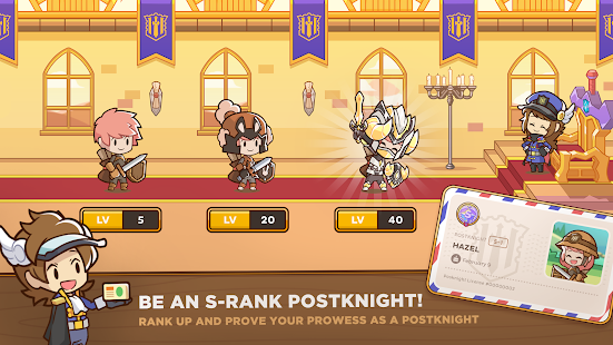 Postknight 2 Screenshot