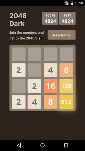 2048 dark screenshot 3