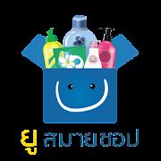 U Smile Shop