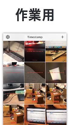 タイムスタンプカメラ - 写真に日付と日時が記載されるフィルターのおすすめ画像5