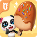 リトルパンダの夏:アイスクリームバー
