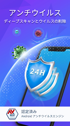 Fancy Cleaner 2021 - アンチウイルス、ブースター、クリーナーのおすすめ画像3