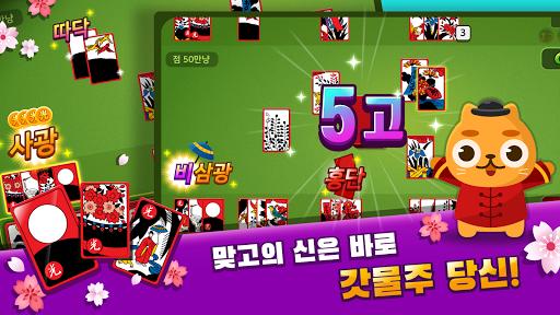 ub274 ub9deuace0ud0c0uc6b4 1.4.0 screenshots 13