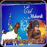 Bakra  Eid mubarak photo frame 2021 pro app apk icon
