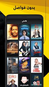 تحميل تطبيق شاهد فور يو Shahid4u for you movies 2