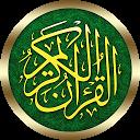Azerbaijani Quran