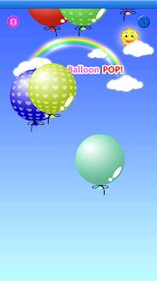 My baby Game (Balloon POP!) 2.131.0 Screenshots 1