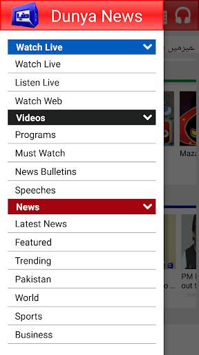 DUNYANEWS Dunya tv 2.2.83 Screenshots 3