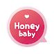 HoneyBaby - 恋活・婚活・グローバルマッチングアプリ
