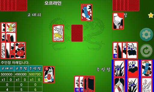 Pocket Hoola 14.5 screenshots 4